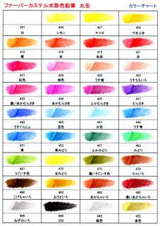 水彩画のパステルカラー.jpg